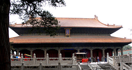 The Dacheng Hall, the main hall of the Temple of Confucius in Qufu Dacheng Hall.JPG