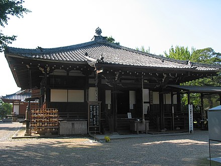 Daian-ji temple at Nara, Japan Daianji Hondo01.jpg