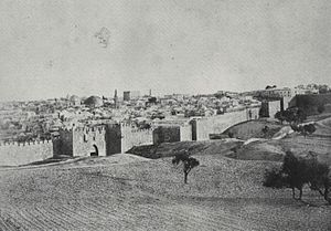 Damascus Gate 1860.jpg