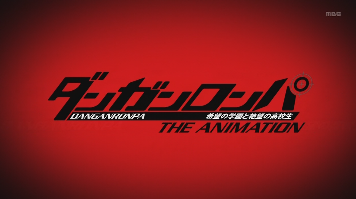 Danganronpa The Animation Wikipedia