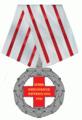 Dansk Rode Kors' mindetegn for krigsfangeudvekslingen i Korea 1953.png