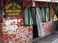Darjeeling Tea Shop - panoramio.jpg