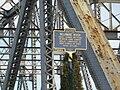 Delaware River sign in Matamoras, PA.jpg