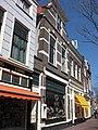 Delft - Voldersgracht 29.jpg