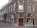 Delft nov2010 67 (8326243988).jpg