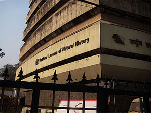 National Museum of Natural History, New Delhi - Image: Delhi National Museum of Natural History