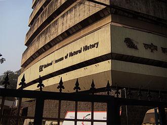 National Museum of Natural History, New Delhi - Image: Delhi National Museum of Natural History