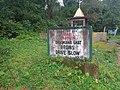 Devimane Ghat sign.jpg