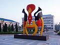 Dezhou1.jpg