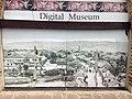 Digital Museum.IMG 3837.jpg