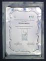 Diploma del Premio Estatal de Derechos Humanos 2018.png