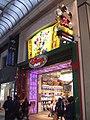 Disney Store - Shinsaibashi.JPG