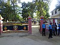 District Police Office, Kanchanpur - panoramio.jpg
