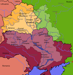 The Dnieper's drainage basin