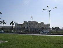 Doha Palace