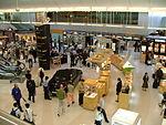Doha airport 2007.JPG