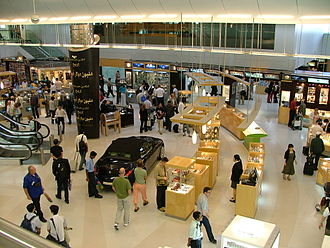 Doha International Airport - Airside area