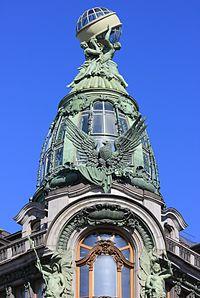 Dom Knigi (Haus des Buches).IMG 8374WIR.jpg