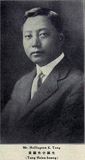Hollington Tong Taiwanese journalist