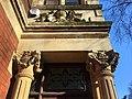 Door lintel of 22 Cathedral Road, Cardiff.jpg