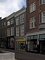 Dordrecht Voorstraat318.jpg