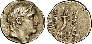 Demetrius I Soter Ruler of the Seleucid Empire