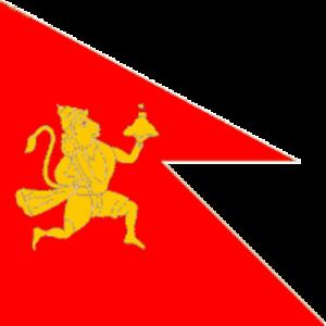 Dewas State - Image: Drapeau Dewas