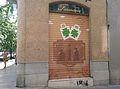 Drug store in Granada, Spain.jpg