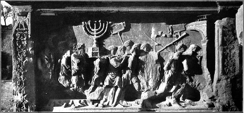 File:EB1911 Roman Art - Relief from the Arch of Titus jpg