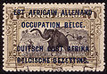 Eastafrikaoccupation1916.jpg