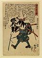 Ebiya Rinnosuke - Seichu gishi den - Walters 9510.jpg