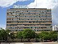Edificio de la Municipalidad (2011 01) - panoramio.jpg