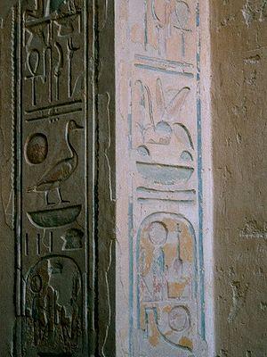 KV6 - Image: Egypt.KV6.03