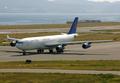 EgyptAir A340-200 SU-GBO KIX 2003-10-04.png