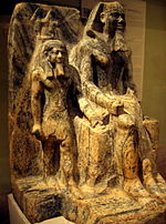 Egypt sahura and god.jpg