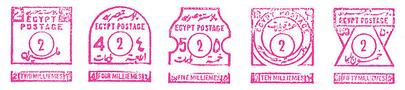 Egypt stamp type A1.jpg
