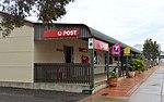 Eidsvold Post Office 003.JPG