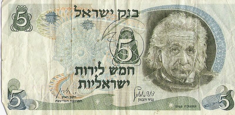 File:Einstein paper money.jpg