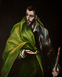 El Greco - St. James the Greater - Google Art Project.jpg