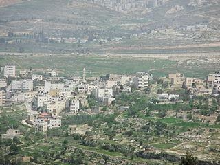 Rafat, Jerusalem Municipality type D in Jerusalem, State of Palestine