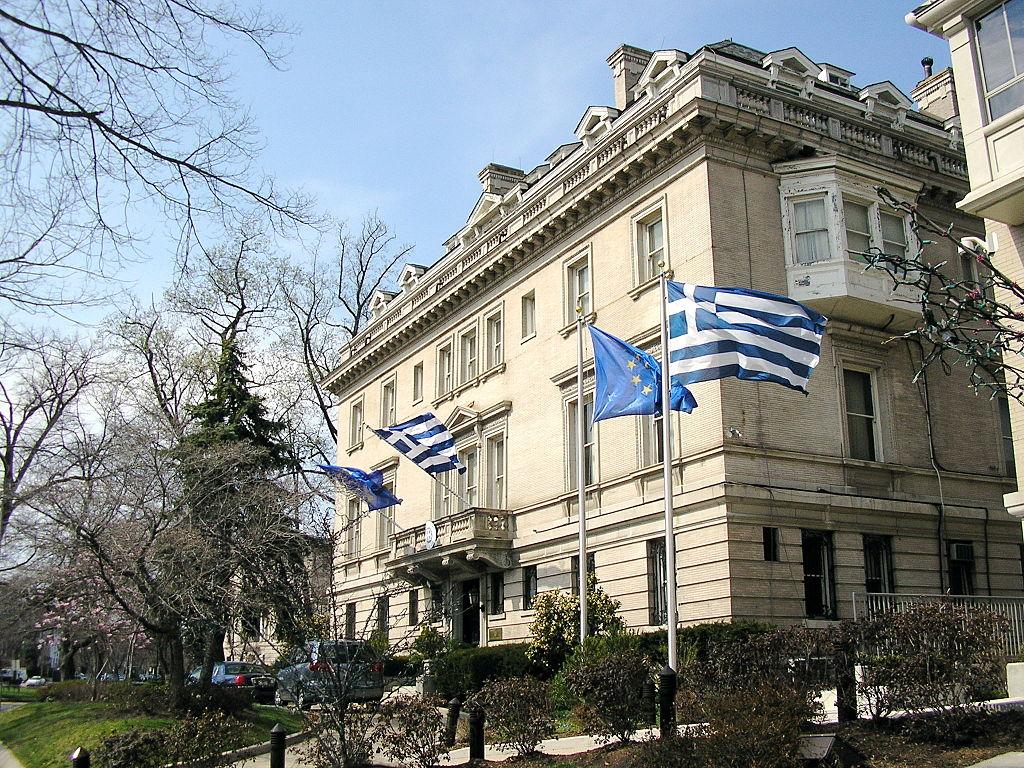 Embassy of Greece in Washington DC.jpg