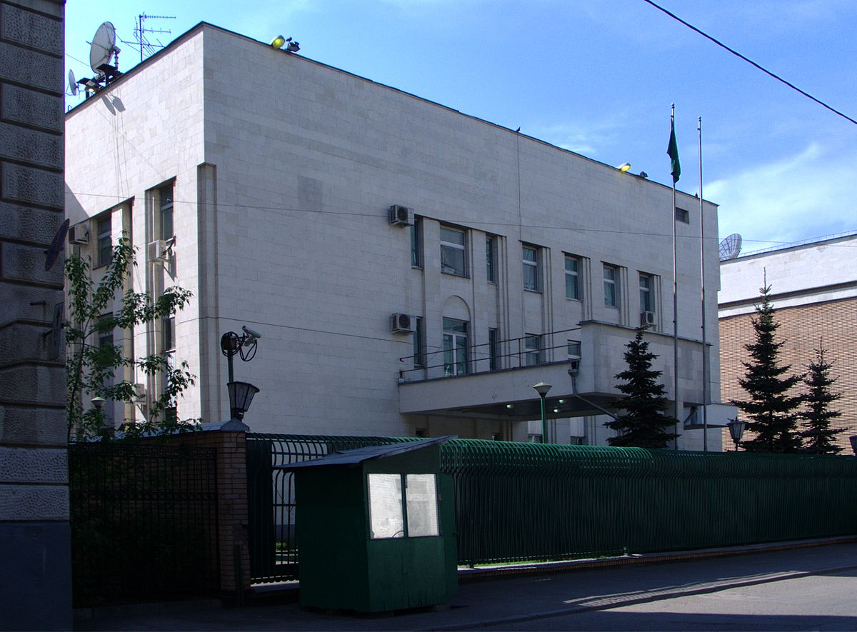 Embassy Of Saudi Arabia In Moscow Wikipedia