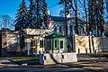 Embassy of USA in Belarus (Minsk, February 2020) p6.jpg