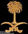 Emblem of the Kingdom of Saudi Arabia.jpg