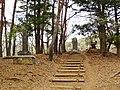 Enrei Onodachi Park 2.jpg