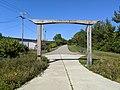 Entrance, Clipper City Rail Trail, Newburyport MA.jpg