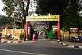Entrance - Agri-Horticultural Society of India - Belvedere Road - Alipore - Kolkata 2013-01-05 2374.JPG