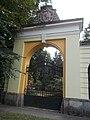Episcopal Palace of Vác. Gate.JPG