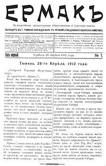 газета торговая газета: