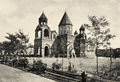 Etchmiadzin Cathedral 1901 Lynch.png